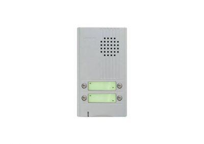 Aiphone, DA-4DS, 4-Call Audio Entrance Station, DA / DB Series