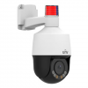 UNV, IPC672LRAX4DUPKC, 2MP LightHunter Active Deterrence Network PTZ Dome Camera