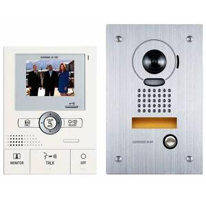 JKS1AEDF Handsfree Colour Intercom Kit with 1x JK1MED, JKDF and power supply