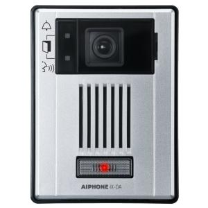 Aiphone, AIP930, IX-DA Plastic Audio Door Station